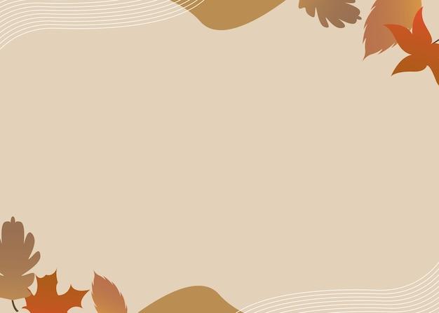 秋のフラット背景