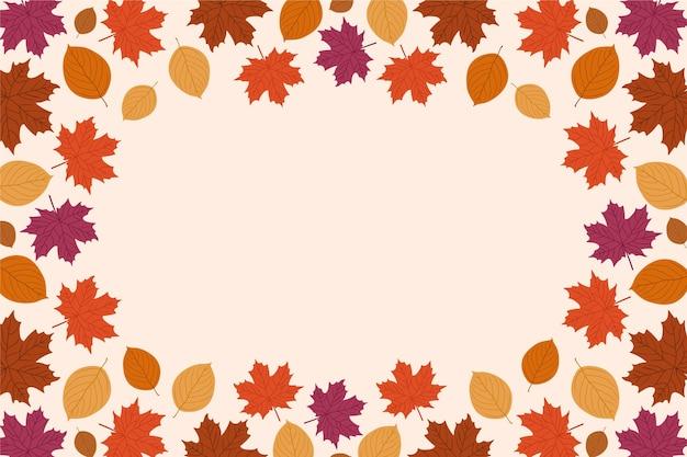 秋のフラットなデザインの背景