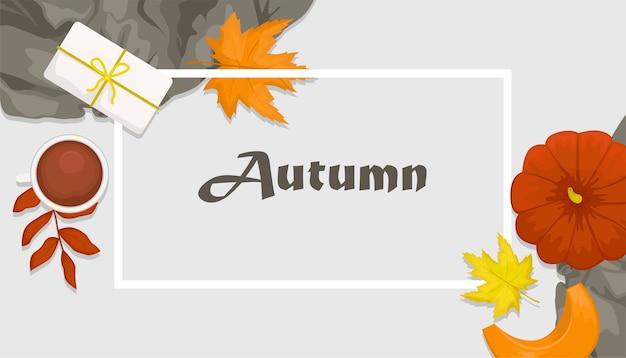 カボチャと秋のフラットレイ