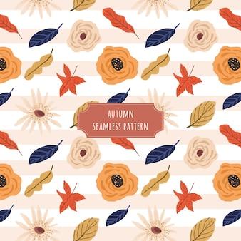 秋の花とラインのシームレスなパターン