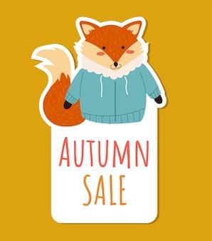 가을 숲 동물 여우 할인 판매 스티커 디자인 요소