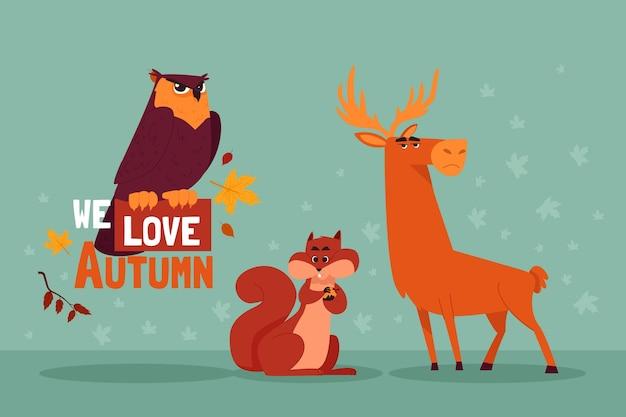 Осенние лесные животные