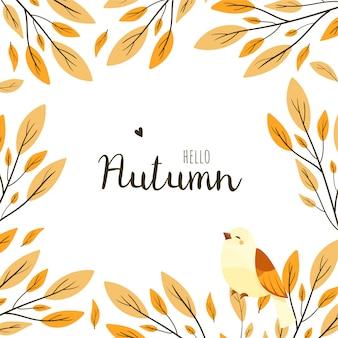 가 프레임 그림입니다. 가을 시즌.