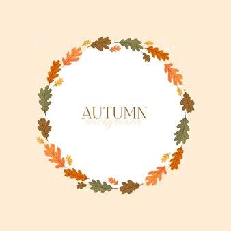 Осенняя рамка с красочными листьями дуба.