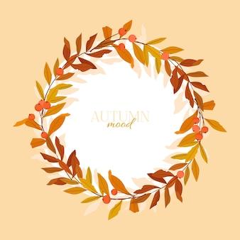 カラフルな葉のナナカマドと秋のフレーム。