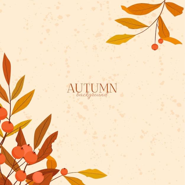 色とりどりの葉と秋のフレーム。