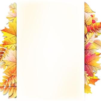 秋の葉と秋のフレーム。