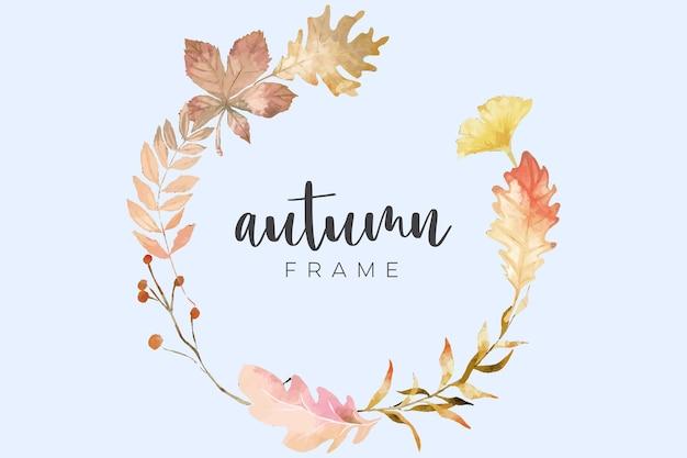 秋のフレーム