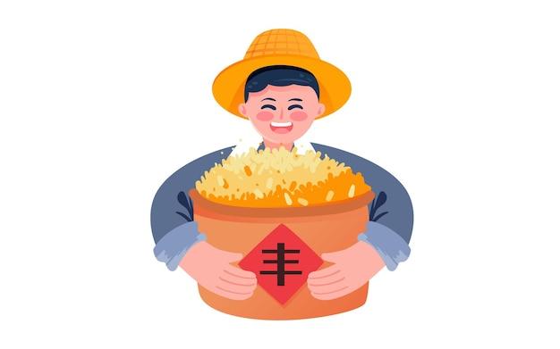 秋の穀物収穫イラスト農家の収穫作物ポスター
