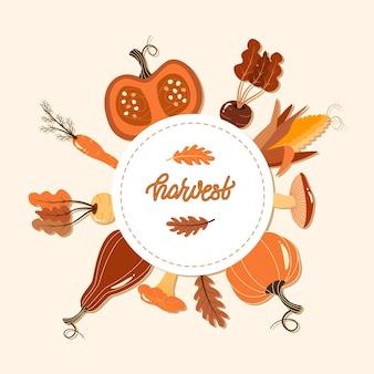 秋のグリーティングカードと野菜。収穫フレーズ。ベクトル図