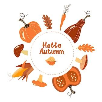 秋のグリーティングカード。野菜を収穫します。ベクトルイラスト。