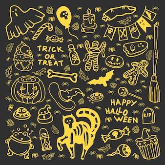 Autumn halloween set in vector illustration isolated on gray background pumpkin hat light