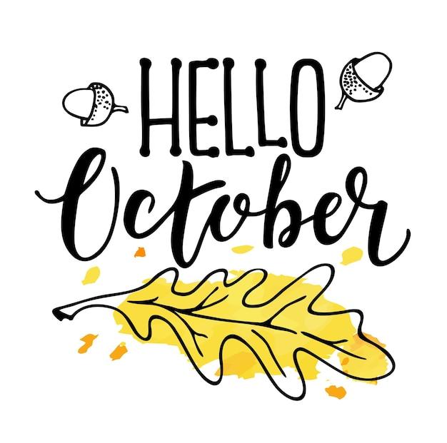 秋の手描きのレタリング。こんにちは10月ベクトルイラスト白で隔離