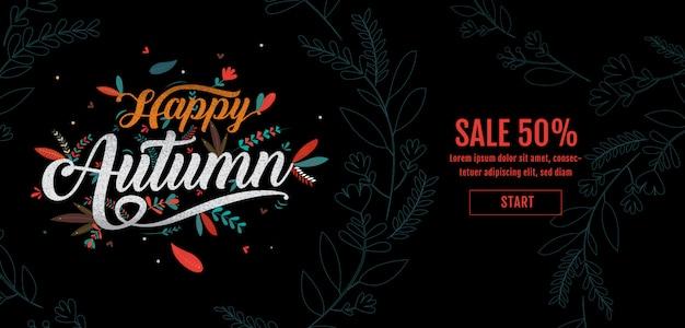 Autumn, happy thanksgiving typography