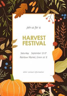 秋の収穫祭招待ポスターフラットテンプレート。木の枝と葉の植物バナーレイアウト。テキストのための場所を持つ森のキノコ。秋のシーズンイベントの背景デザイン。