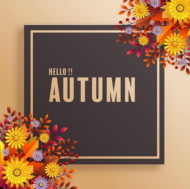 色の背景にカラフルな紅葉と秋の休日の季節の背景