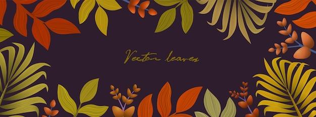 葉と秋の水平背景