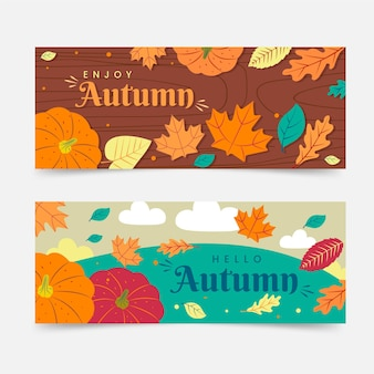 秋の横長バナーセット