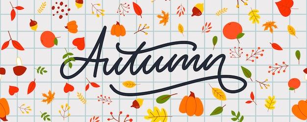Осенняя иллюстрация, баннер, вектор, осень, надписи, открытка