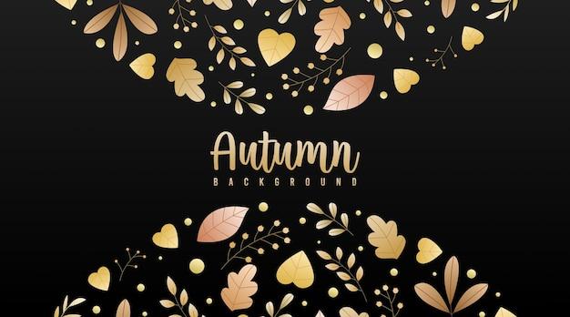 黄金の花と葉の装飾と白い背景の秋のイラスト