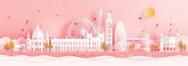 有名なランドマークとイギリスのロンドンの秋