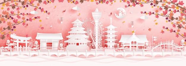 Осень в осаке, япония с падающими листьями клена и всемирно известными достопримечательностями