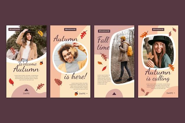 Осенний сборник рассказов инстаграм с фото