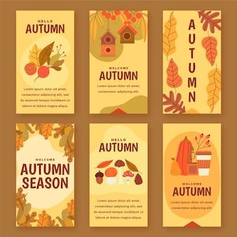秋のインスタグラムストーリーコレクション 無料ベクター