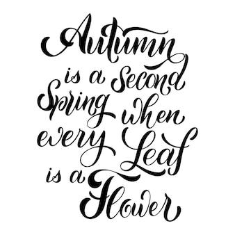 가을은 모든 잎이 꽃 글자인 두 번째 봄입니다. 초대장, 포스터, 인사말 카드 요소입니다. 계절의 인사