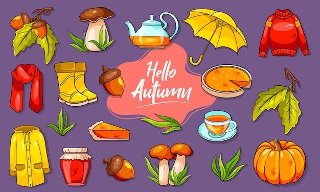 Осенние предметы тыква чай плащ шарф сапожки грибы желуди в мультяшном стиле