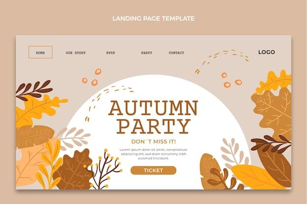 가을 방문 페이지 템플릿