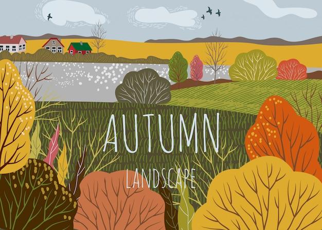 秋の風景。丘と自然の背景のかわいい平らな水平ベクトルイラスト