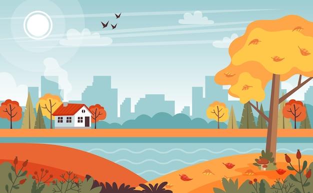 かわいい家のある秋の風景