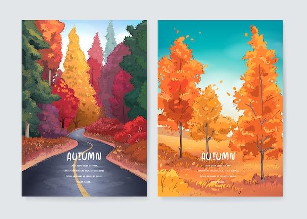 森と道のある秋の風景