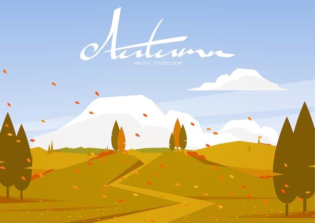道路と丘のある秋の風景