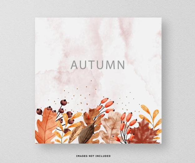 Осенний лист фон акварель