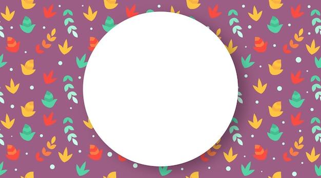 Осенние листья фоновой иллюстрации вектор