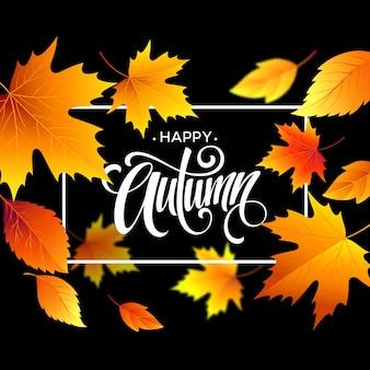 서 예와 단풍 배경입니다. 가을 카드 또는 포스터 디자인. 벡터 일러스트 레이 션 eps10
