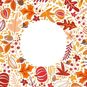 Осенние листья, ягоды и рамка из тыквы