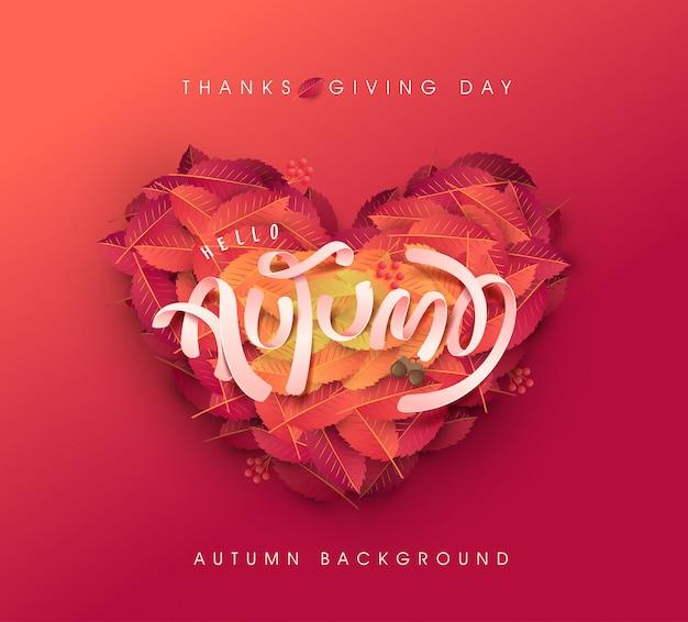 秋の葉のハート形の背景。感謝祭の日のイラスト。秋のレタリング。