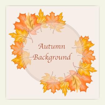 Autumn leaves invitation card template