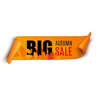 단풍 인쇄, 최적의 가격, 판매 배너, 레이블, 모양. 가을 세일. 프로모션 가을 할인