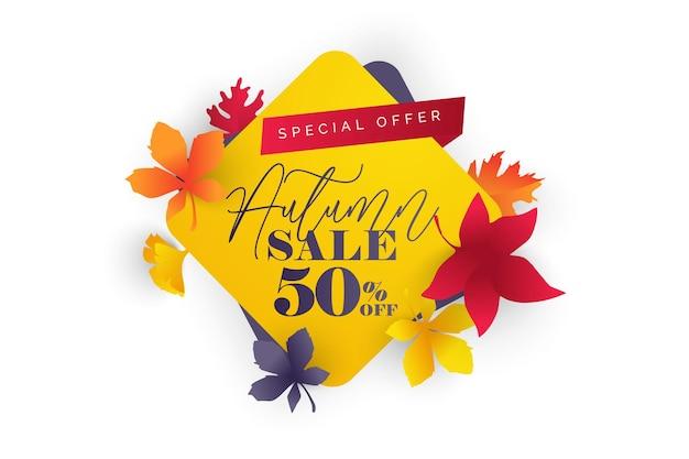 Осенние листья продажа баннеров с этикеткой со скидкой в красочные осенние листья для осеннего сезона