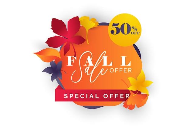 Осенние листья распродажа баннер на листве кленовых листьев для осенних покупок промо 50 скидка