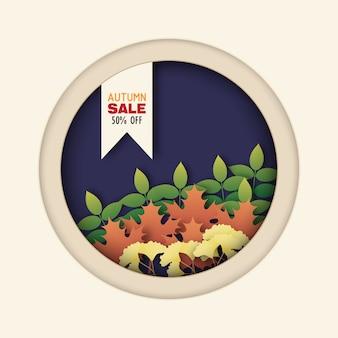 Осенние листья продажи баннер стиль бумаги для фона.