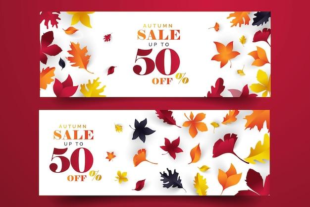Осенние листья продажа баннеров плакат или дизайн флаера векторные иллюстрации с яркими красивыми листьями