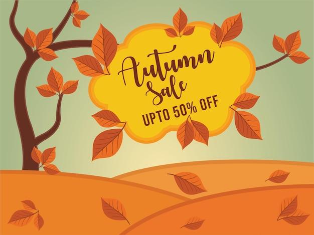 Осенние листья распродажа плакат, дизайн баннера premium векторы