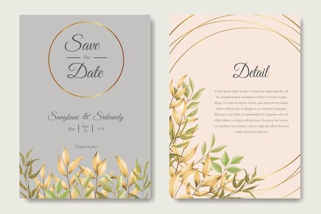 Осенние листья шаблон дизайна для свадебной открытки и приглашения