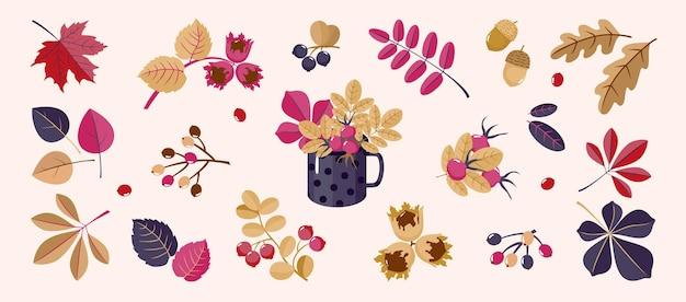 Осенние листья векторный набор. дуб, клен, лист лещины, лесной орех, желуди, шиповник, клюква, кружка.
