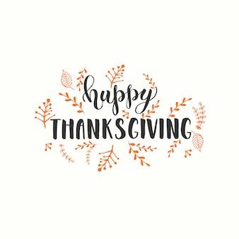 Осенняя надпись каллиграфии фраза - с днем благодарения. пригласительная открытка с венком и цитатой ручной работы. эскиз, векторный дизайн